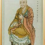 daisuchauhoanglientri